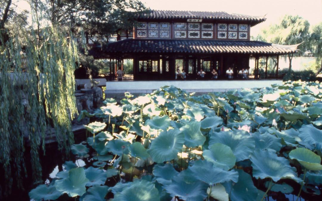 Chine 1979